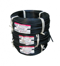 Prysmian 1.5mm Single Core Copper Wire
